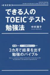 https://item.rakuten.co.jp/webby/ts9784046009449/