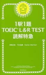 https://item.rakuten.co.jp/webby/ts9784023316034/