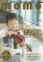 ◆◆momo 大人の子育てを豊かにする、ファミリーマガジン vol.16 / マイルスタッフ