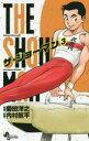 ◆◆THE SHOWMAN 3 / 菊田洋之/漫画 内村航平/監修 / 小学館