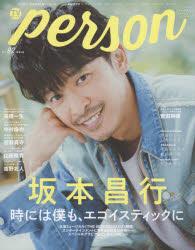 ◆◆TVガイドperson vol.92 / 東京ニュース通信社
