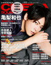 ◆◆CINEMA SQUARE vol.122 / 日之出出版