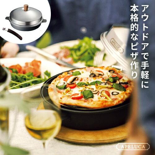 クーポンで20%値引き   オークスアペルカピザオーブンポットAPS7001アウトドアバーべキュークッキング用品ピザ焼きピザ窯