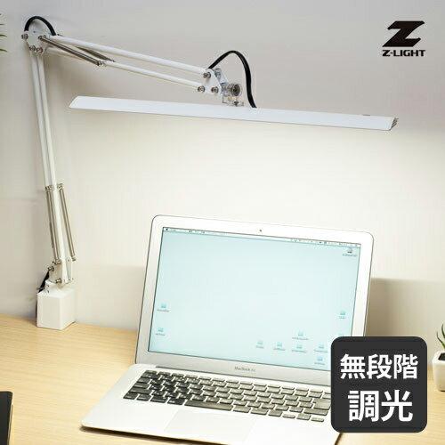 【あす楽】【送料無料】山田照明 Zライト LEDデスクライト Z-Light ホワイト Z-10NW