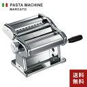 【あす楽】【送料無料】アトラス パスタマシーン ATL-150 自家製パスタ イタリア料理 手打ちパスタ 簡単 家庭用 手動式 製麺機 ラザニア うどん そば パスタ・・・