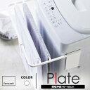 【代引不可】タオルリング S3219TRCH「他の商品と同梱不可/北海道、沖縄、離島別途送料」