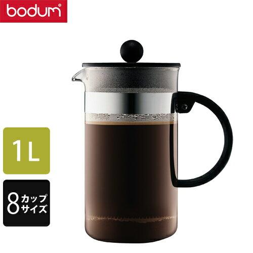 bodum ボダム フレンチプレスコーヒーメーカー 1578-01Jビストロヌーボ FBD0702