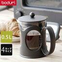 bodum ボダム フレンチプレスコーヒーメーカー ケニヤ 0.5L 10683-01 PBD3302