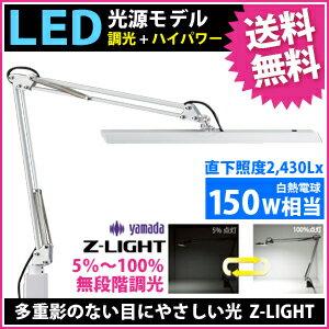 """山田照明 """"Zライト"""" LEDデスクライト Z-Light ホワイト Z..."""