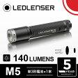 LED LENSER レッドレンザー M5 LEDライト 8305