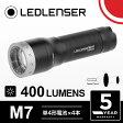 【送料無料】LED LENSER レッドレンザー M7 LEDライト 8307【smtb-u】
