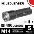 【送料無料】LED LENSER レッドレンザー M14 LEDライト 8314【smtb-u】
