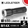 【送料無料】LED LENSER レッドレンザー M14X LEDライト 8314-X【smtb-u】