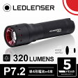 LED LENSER レッドレンザー P7.2 LEDライト 9407