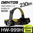 GENTOS HEADWARS ジェントス ヘッドウォーズ LEDヘッドライト HW-999H