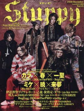 ◆◆Cure増刊 / 2018年12月号