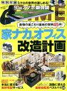 ◆◆DIME(ダイム) / 2020年10月号