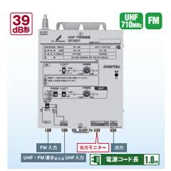 送料無料!&追加で何個買っても同梱0円!【送料無料】DXアンテナ UHF・FM増幅器 UF39S1【smtb-u】