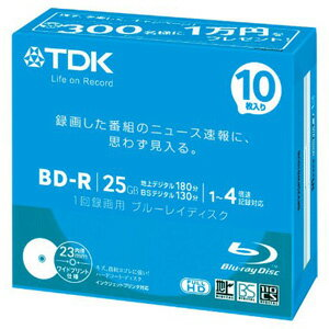 【3500円以上お買い上げで送料無料】TDK 4倍速BD-R 25GB ブルーレイディスク ホワイト 10枚 BRV...