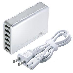 【送料無料】サンワサプライ 6ポートUSB充電器(ホワイト) ACA-IP40W【smtb-u…