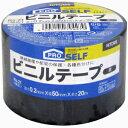 ニトムズ ビニールテープ 幅広 黒 No.21 50mm×20M J3427