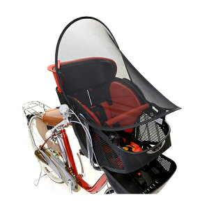 OGK技研UV-012Sunshade(前幼児座席用日除けカバー)ブラック210-01650