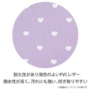 【送料無料】コイズミファニテック回転ラブリーチェアハートピンクCDY-577HP【smtb-u】