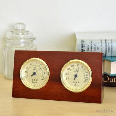 EMPEX エンペックス 温湿度計 ウッディEX TM-758