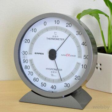 EMPEX エンペックス スーパーEX高品質温・湿度計 メタリックグレー EX-2717