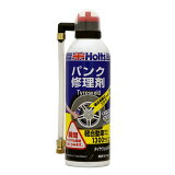 Holts ホルツ パンク修理剤 タイヤウェルド 中 300ml MH762