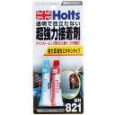 【5400円以上お買い上げで送料無料】Holts ホルツ エポックス 50g MH821