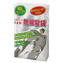 【ラッピング対象】レスキュー簡易寝袋 23000...