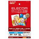エレコム ELECOM キヤノンプリンタ対応光沢紙 2L 50枚 EJK-CGN2L50