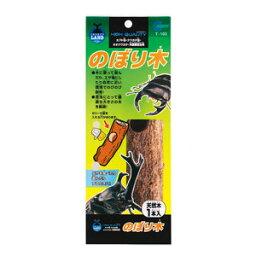 マルカン のぼり木 袋入 T-103 645225
