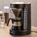 【送料無料】ハリオ HARIO V60コーヒーメーカー ブラック EV...