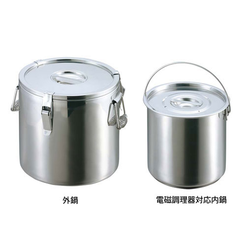 EBM ステンレス 二重保温食缶 43cm 8873400【smtb-u】:webby mono