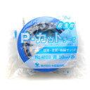 monoで買える「TERAOKA 養生用 P-カットテープ 建築・塗装・樹脂サッシ用 青 幅50mm×長さ25m No.4103」の画像です。価格は445円になります。