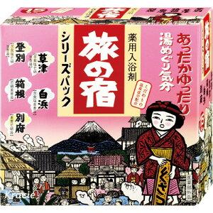クラシエ 旅の宿 とうめい湯シリーズパック 登別・草津・箱根・白浜・別府×各3包
