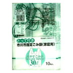 日本技研 市川市指定 燃やすごみ袋 30L とって付 IW10