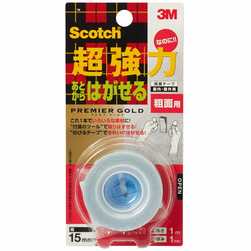 3M スリーエム スコッチ 超強力なのにあとからはがせる両面テープ 粗面用 プレミアゴールド15mm×1m KRR-15