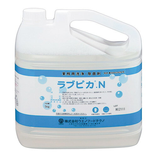 洗剤・柔軟剤・クリーナー, 除菌剤 .N 5kg JSVF801