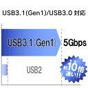 エレコム ELECOM USBメモリー USB3.1(Gen1)対応 フリップキャップ式 32GB ホワイト MF-FCU3032GWH 2