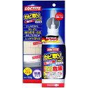 ヘンケルジャパン LOCTITE ロックタイト 強力カビ取りジェル 150g DKJ-150 1