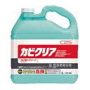 【送料無料】シーバイエス カビクリア 専用スプレー付・注ぎ口付 5L JKB0801