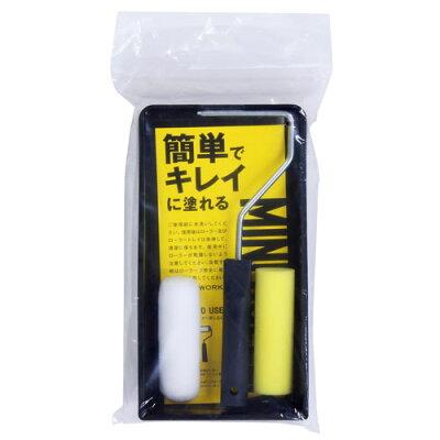 商品リンク写真画像:簡単でキレイに塗れるDIY塗装セット (monoさんからの出展) ※今回の雨漏り修理(DIY外壁塗装)に使用した工具関係1