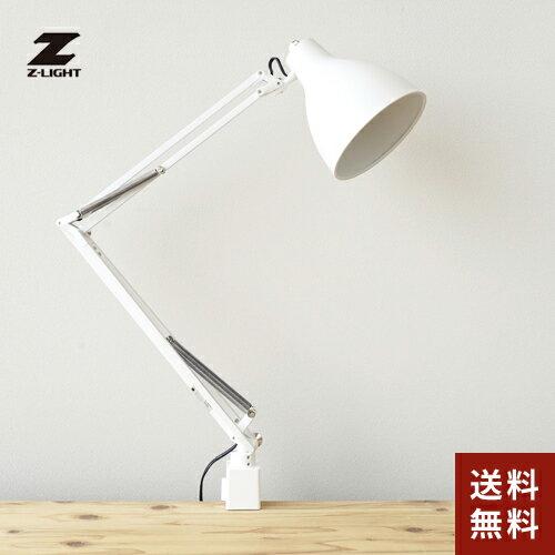 【送料無料】山田照明 Zライト Z-Light LEDデスクライト ホワイト Z-00NW デスクライト学習机 おしゃれ 目に優しい LED 使いやすい 伝統的 復刻モデル