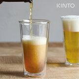KINTO キントー CAST ダブルウォール ビアグラス 21432