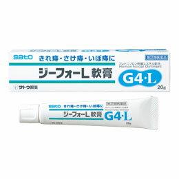 【第(2)類医薬品】ジーフォーL 軟膏 20g