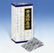 【第2類医薬品】黄連解毒湯エキス顆粒45包※※