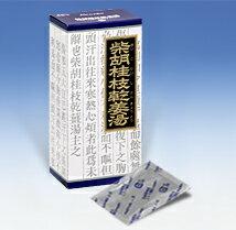 【第2類医薬品】柴胡桂枝乾姜湯エキス顆粒45包※※